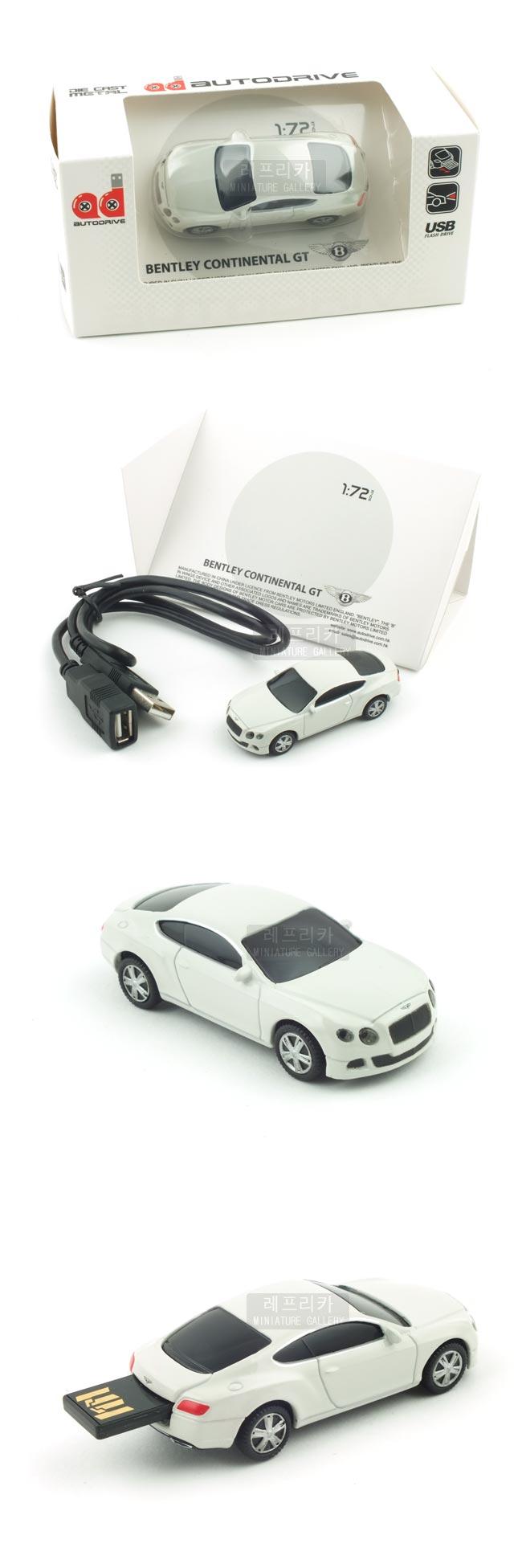 벤틀리 컨티넨탈 GT USB 16GB (WE002039WH) - 레프리카, 70,000원, 캐릭터형 USB 메모리, USB 16G