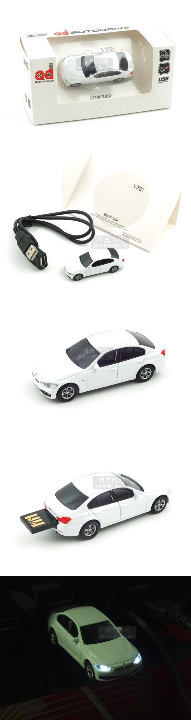 BMW 335i - USB 16GB (WE002015WH) USB 메모리 - 레프리카, 70,000원, 캐릭터형 USB 메모리, USB 16G